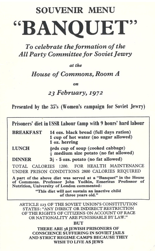 MS 254 A980/1/4/12 Souvenir menu for a banquet to celebrate the formation of the All Party Committee for Soviet Jewry at the House of Commons, 1972.